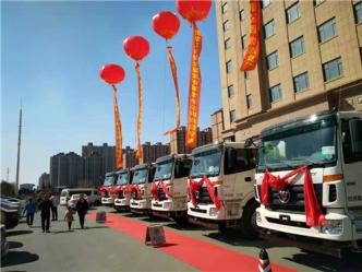 一汽解放重型卡車促銷活動現場