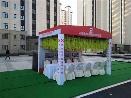 吉林省優億家裝飾有限公司品牌推廣活動現場