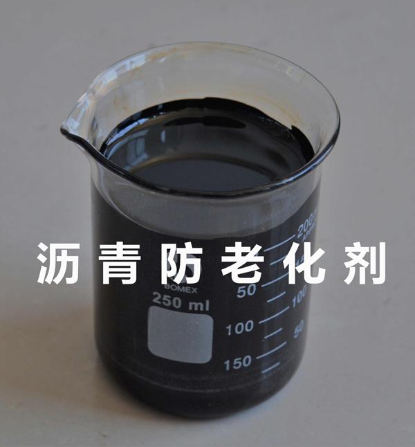 石油助劑價格