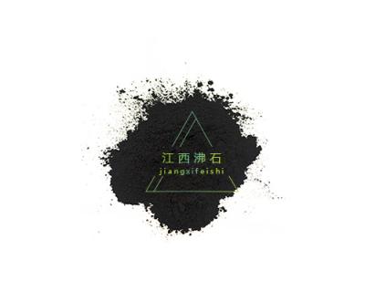 煤質活性炭批發