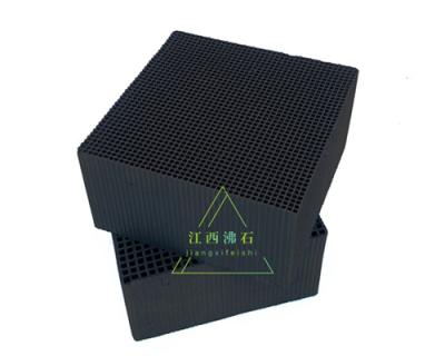 蜂窩活性炭10010050(1.0mm孔徑)