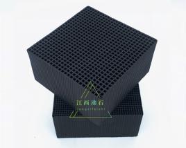 沸石蜂窩活性炭10010050(1.5mm孔徑)