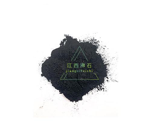 木質活性炭