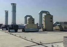 等離子光氧催化廢氣處理設備