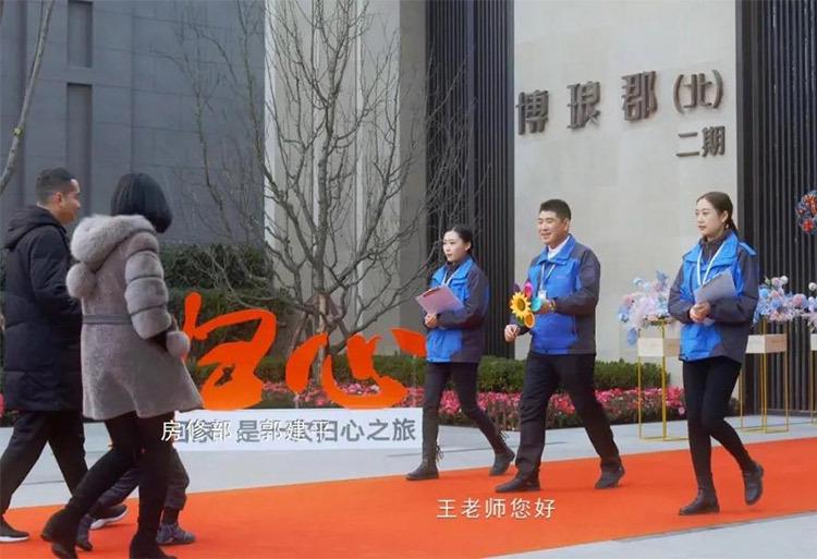 影视广告-《融创重庆2019年度视频》