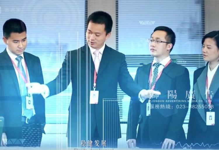 影视广告-重庆《双远地产》宣传片