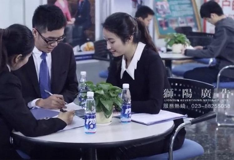 影视广告-《蓝光地产》品牌宣传片