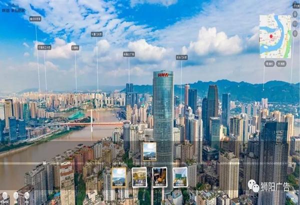 互动多媒体-《财信半岛铂寓》微信VR全景系统