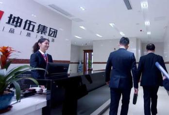 影视广告-重庆《坤伍集团》宣传片