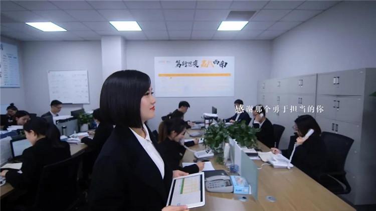 重庆影视制作公司