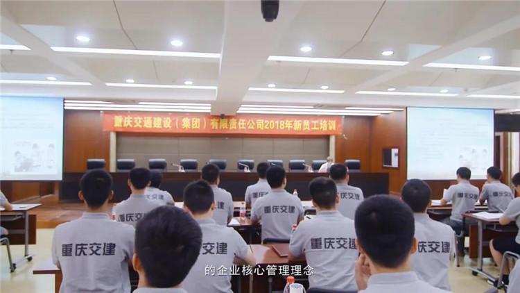 重庆视频制作