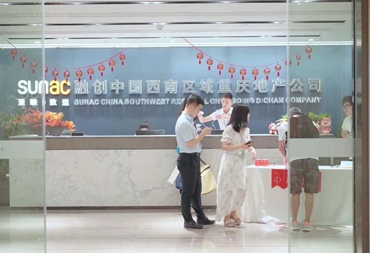影视广告-《融创集团2019年9月中秋团队活动》拍摄