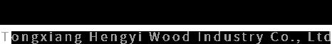 木材加工廠家