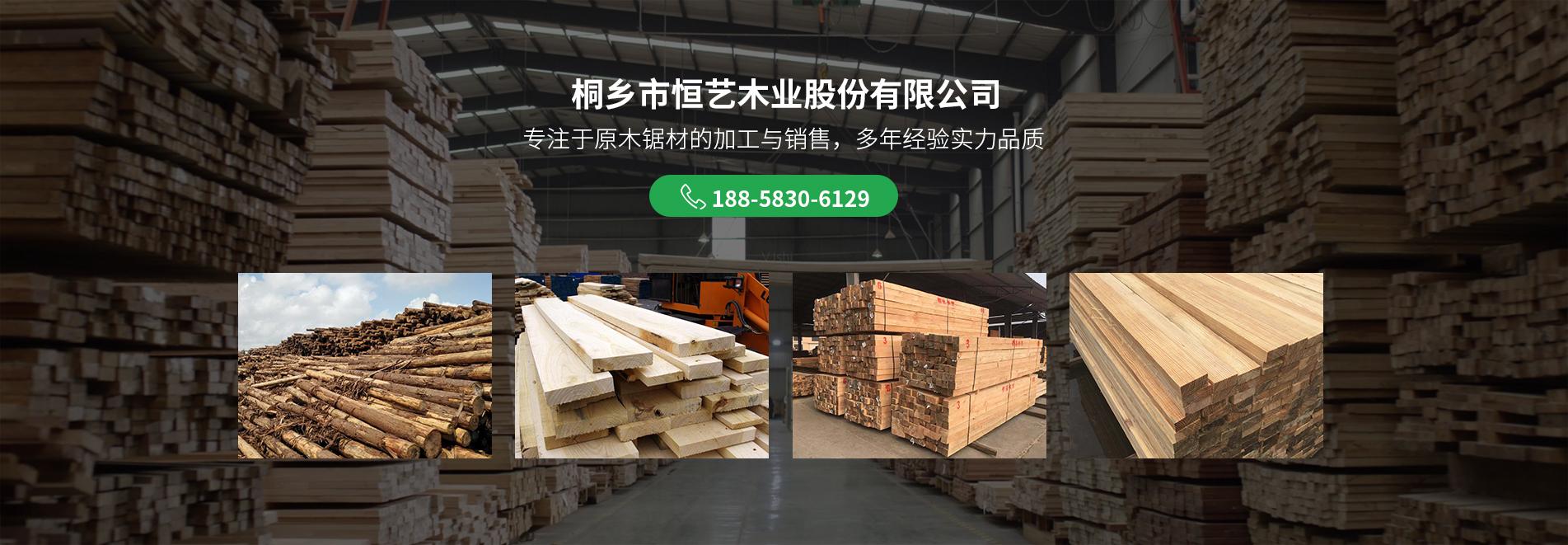 定制木材加工