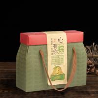 粽子包裝盒