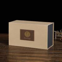 禮品盒設計