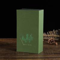 書本式紙質禮盒