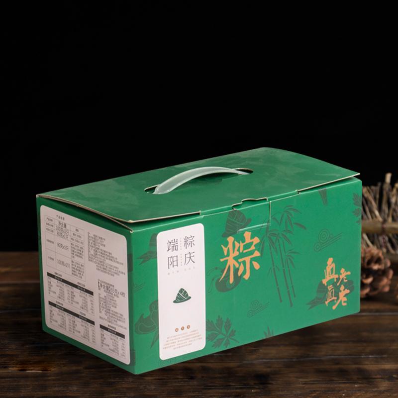 粽子禮盒定制