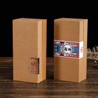 新年禮品包裝盒