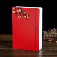 書本式禮盒