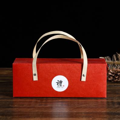 禮盒包裝設計