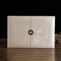 訂制禮品盒