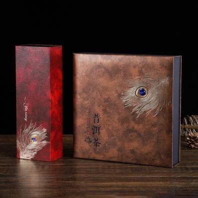 廈門普洱茶葉禮盒