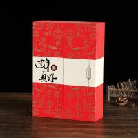 禮品盒定制