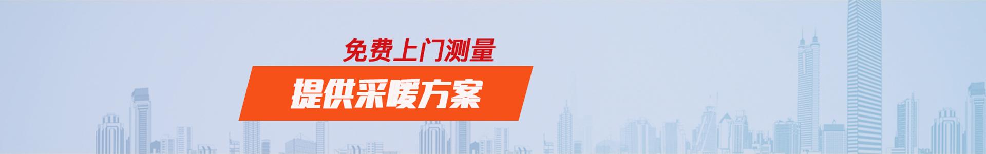 產品banner工程案例,新聞中心內頁大圖