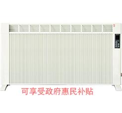 蓄熱式電暖器