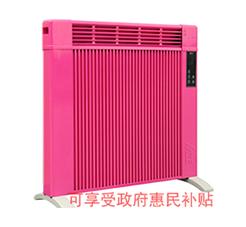 全鋁柵板智能電暖器