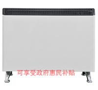 節能蓄熱式電暖器