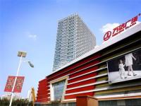 西安高新萬達商業廣場電地暖工程