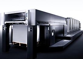 呼和浩特印刷廠