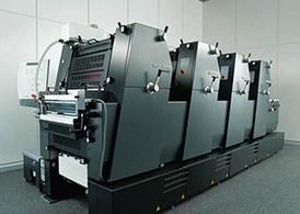 四色印刷機