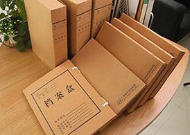 人事檔案盒