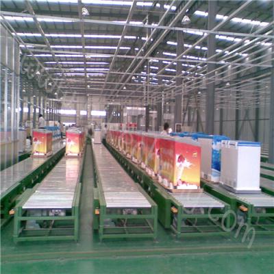 山東冷柜生產線