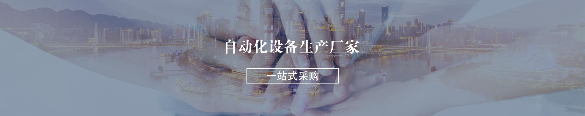 南京流水線,南京皮帶線