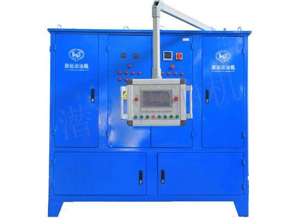 全自动油处理系统定制-滤油机-重庆潜能科技发展有限公司