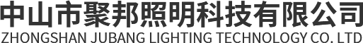 led地磚燈