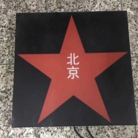 浙江圖案地磚燈