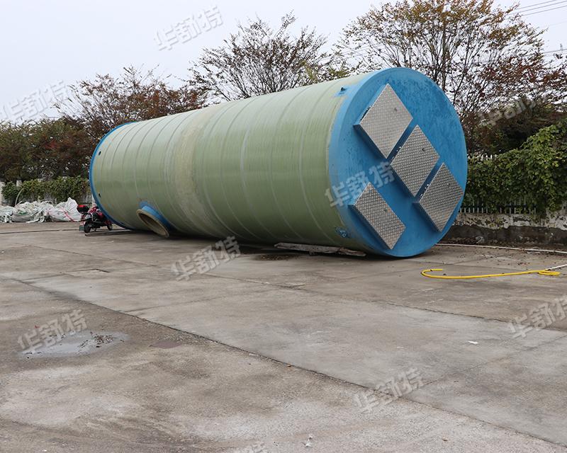 玻璃鋼一體化污水泵站
