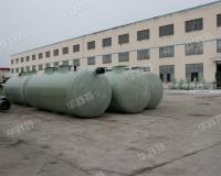 玻璃鋼污水處理器