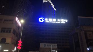 銅陵LED發光字