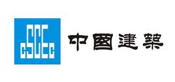 中國建筑股份