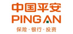 中國平安保險