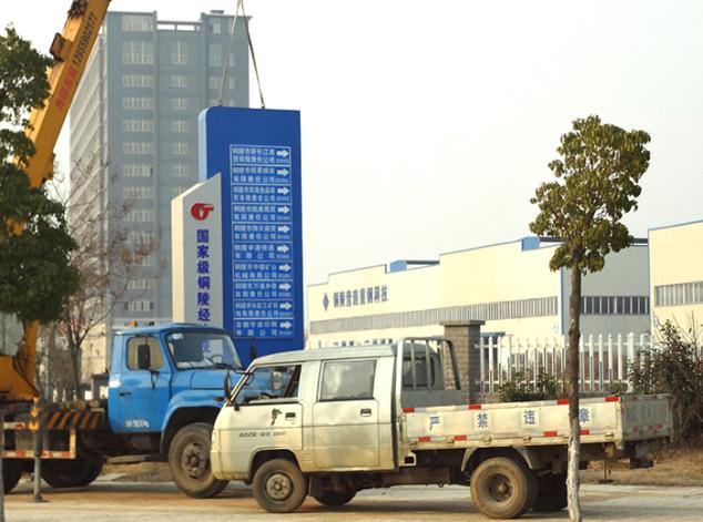 銅陵戶外廣告牌-開發區導向標志牌