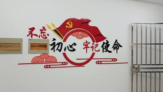 銅陵黨建標志