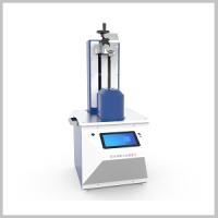 軸承摩擦力矩測量儀SFTT-1000