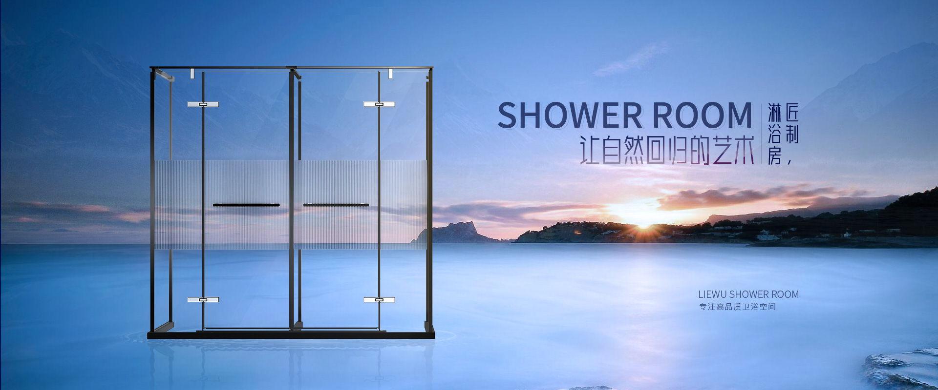 不鏽鋼淋浴房,淋浴房加盟